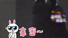 尹正方否认与张蓝心恋情 因跆拳道而结缘目前只是朋友