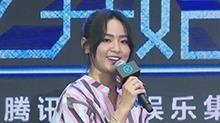 """周笔畅大方回应断电事件 女人味十足竟""""甩锅""""粉丝?"""