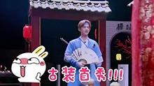 《凰权》全阵容曝光!白敬亭古装荧屏首秀 王鸥刘敏涛再合作