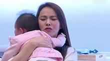 伊能静遗憾缺席女儿1岁生日 虽未陪伴但母爱满满