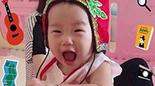 伊能静曝女儿抓周要当女富豪  米粒过1岁生日笑眼超可爱