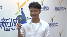 <B>李克勤</B>拿气球重演经典MV 终极加场公开发售一万票