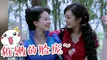 破不和!刘诗诗发文力挺<B>杨幂</B>新片 评论区现姐妹旧照引泪奔