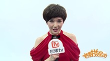 《<B>我是</B><B>未来</B>》专访:寇乃馨曝谢娜私下练歌超刻苦 哽咽支持小S新电影
