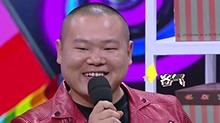 《快乐大本营》岳云鹏cut:小岳岳演技爆表 智商不<B>在线</B>成新生<B>游戏</B>黑洞