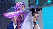 广场舞版《新白娘子》 谢娜成功get张杰腰技能6到飞起