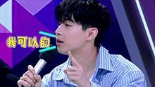 刘宪华cut:音乐王子大华会讲成语了!唱歌拉小提琴太有才