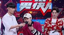 """爆笑自我介绍:<B>养鸡</B>""""咬水管"""" 黄榕生b-box放大招"""
