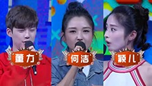 """王一博董力上演""""美男击剑赛"""""""