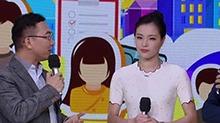 郎永淳忆第一次面试主播 吴敏霞袒露未来发展方向