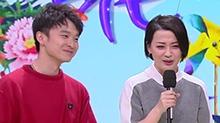 """背后搞事!董子健梅婷联手爆王京花酒店""""怪癖"""""""