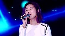 杨千嬅现场演绎《可惜我是水瓶座》 怀旧金曲引发全场大合唱