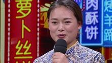 跑龙套跑成老板娘 王昱丹分享与刘诗诗孙俪搭戏趣事