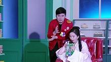 七夕节的错误示范 <B>钱枫</B>奇葩礼物气疯娄艺潇