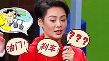 《天天向上》9月1日看点:交警叔叔帅气登场 <B>宁静</B>唐艺昕集体上驾校?