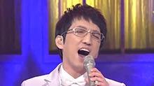 倾听<B>林志</B><B>炫</B> 飞跃时代的歌声
