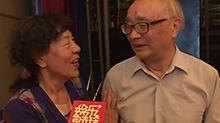 """57年金婚夫妻缘起一次""""任性""""旅行 """"5·20""""大声说出爱"""