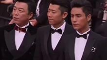 三位华人演员问鼎戛纳 最佳演员奖华人缺席13年