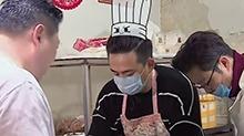 马失前蹄!<B>黄磊</B>厨艺竟遭房东狂吐槽