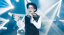 """歌手第9期:林志炫化身""""爵士先生""""解锁全新曲风 李健优雅开唱回忆过往时光"""
