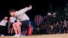 魏大勋奇葩跳姿滑倒 得零分被集体嘲笑
