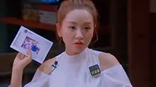 一分钟都不能空白的女人!杨蓉怒指王嘉尔劈腿 宝宝真的很受伤