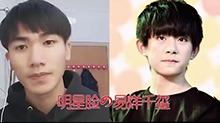 2017快男明星脸!翻版易烊千玺张大大惊喜开嗓