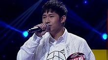 2017快男全国300强:华晨宇撞上杨宗纬 谢晨悦献唱《国王与乞丐》
