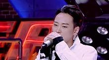 <B>魏</B><B>巡</B>惊艳演唱《COUNTING STARS》 实力圈粉罗志祥