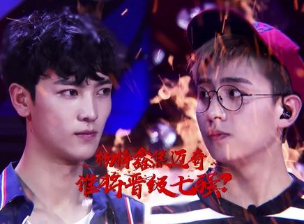 全国赛第8期下:杨梓鑫杠上焦迈奇