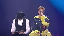焦迈奇大胆挑战时尚造型 唱跳演绎《谢谢侬》气场十足