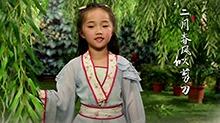 中华文明之美20170320期:春分的传统习俗