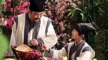 中华文明之美20170516期:古代的水果