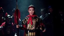 <B>中华文明</B><B>之美</B>20170904期:荀灌娘(上)