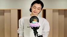范范暖心歌曲想要和你唱 一起做出《最重要的决定》