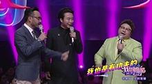 《我想和你唱》6月24日看点:大胆!汪涵调侃韩红学艺不精