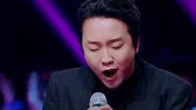 李玉刚美声功底MAX 现场演绎戏剧版《狮子王》