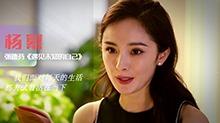 2017书香中国全民阅读季启动式 杨幂李健带您领略阅读的魅力