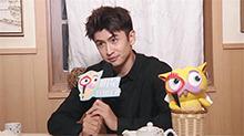 《明星特别任务》第44期:<B>张云龙</B>diss高伟光唱歌 为粉丝做毛毛虫寿司