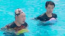 胸部训练之5-4浮板推拉 <B>魏</B><B>大</B><B>勋</B>杜海涛上演水上双簧