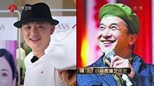 <B>包</B><B>贝尔</B>绝妙模仿黄宏 成功换回最爱雨衣