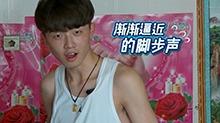 """心真大 <B>刘一鸣</B>摄像机前翻出""""赃物"""""""