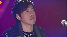 《我是歌手》第二季第六期高清版:张宇《离爱不远》