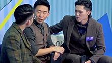 """第11期:杨迪惨遭""""围攻"""""""