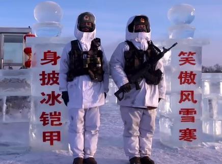 我爱你中国——冰花男神·张书辉