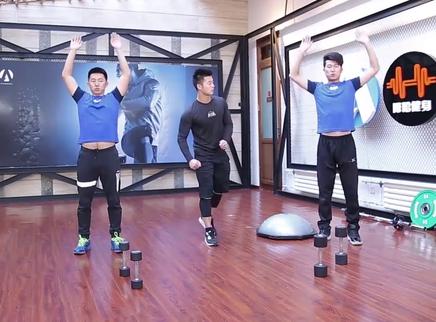【啡哈健身】循环抗阻力训练