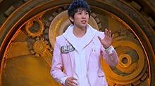 """第6期:林墨为""""小鲜肉""""平反"""
