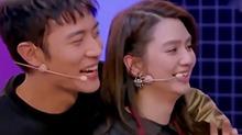 张丹峰洪欣综艺节目上猛撒糖