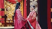 《锦绣未央》罗晋唐嫣婚礼片段