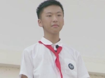 第一期 少年俊凯之烦恼